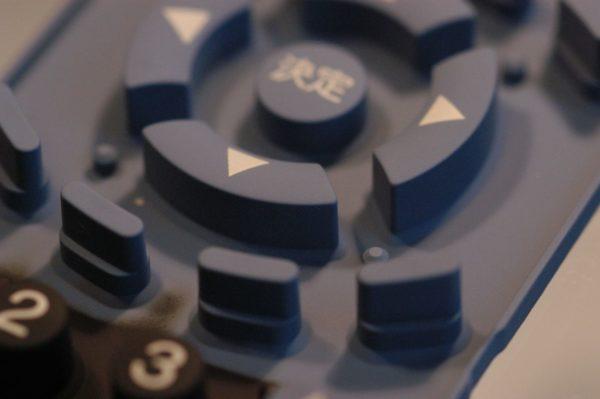 Keytop printing